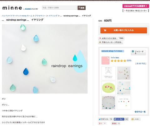 raindropearrings.png