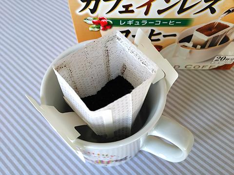 coop_coffee4.jpg