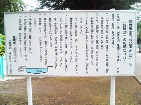 yakuendai_yakusoku.jpg