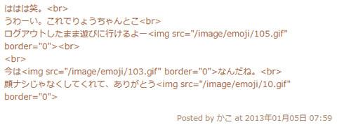 comment_sakura.jpg
